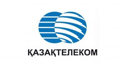 Ввод новых услуг Республиканского контакт-центра АО «Казахтелеком»